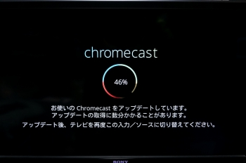 Google_chromecast_422.jpg