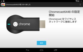 Google_chromecast_502.png