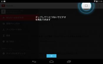 Google_chromecast_512.png