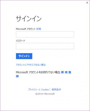 Microsoft_OneNote_006.png