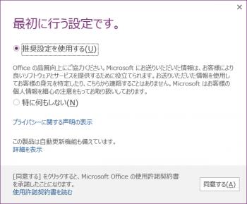 Microsoft_OneNote_008.png