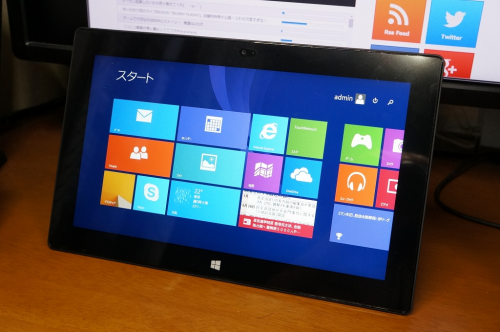 Surface_pro_2014_000.png