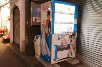 Toaru_yashinomi_cider_002.jpg