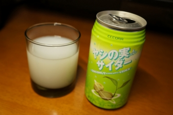 Toaru_yashinomi_cider_035.jpg