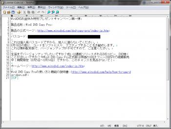 Winx_summer_2014_004.png
