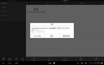 docomo_d-video_update_009.png