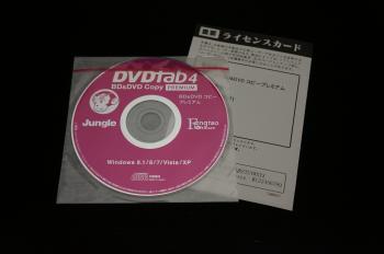 dvdfab4_BD_DVD_copy_premium_006.png