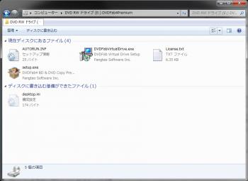 dvdfab4_BD_DVD_copy_premium_010.png