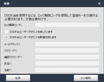dvdfab4_BD_DVD_copy_premium_019.png