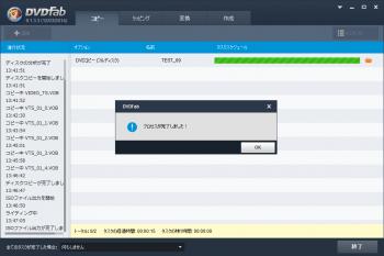 dvdfab4_BD_DVD_copy_premium_029.png