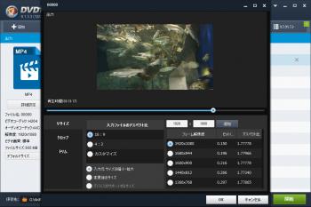 dvdfab4_BD_DVD_copy_premium_035.png