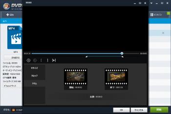 dvdfab4_BD_DVD_copy_premium_037.png
