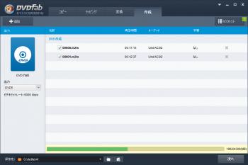 dvdfab4_BD_DVD_copy_premium_051.png