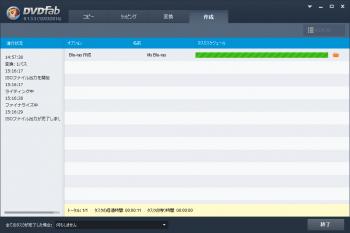 dvdfab4_BD_DVD_copy_premium_058.png