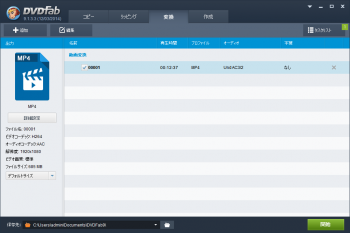 dvdfab4_BD_DVD_copy_premium_059.png