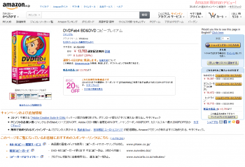 dvdfab4_BD_DVD_copy_premium_100.png