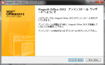 kingsoft_office_suite_free_2013_020.png