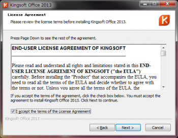 kingsoft_office_suite_free_2013_027.png