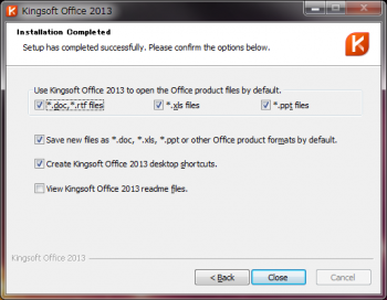 kingsoft_office_suite_free_2013_034.png