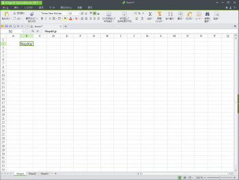 kingsoft_office_suite_free_2013_051.png