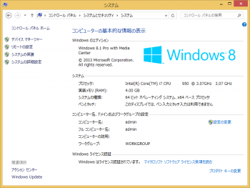 microsoft_remote_desktop_003.png
