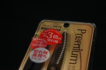 plus_fitcutcurve_premium_titanium_002.jpg