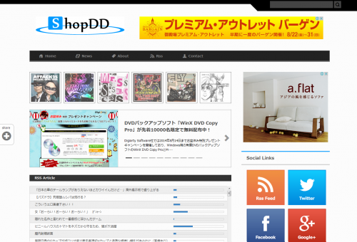 shopdd_design_template4_001.png