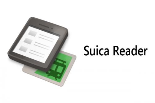 suica_reader_001.png