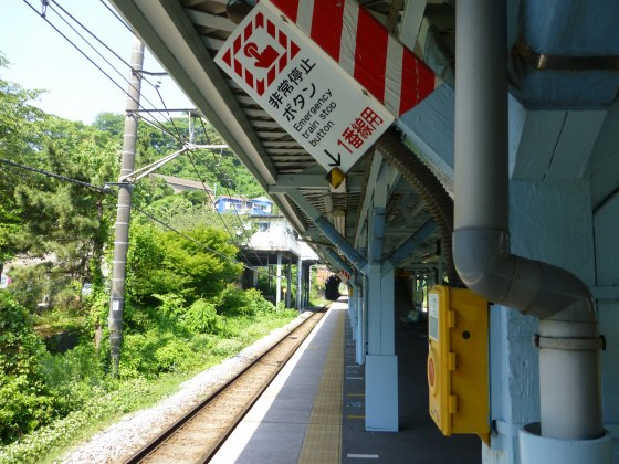 JR田浦駅700