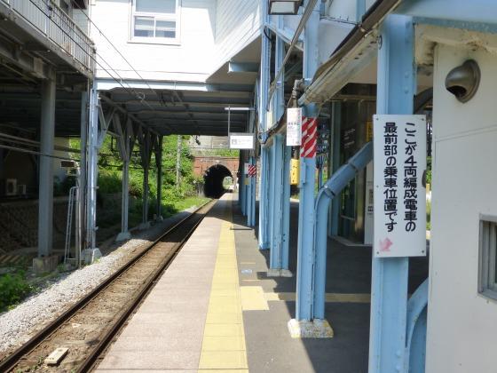 JR田浦駅704