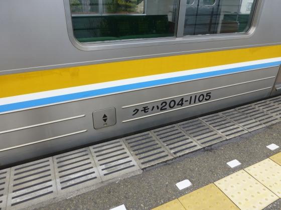 P1080001.jpg