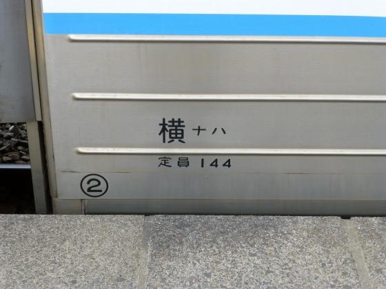 P1080013.jpg