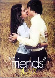 friends01.jpeg