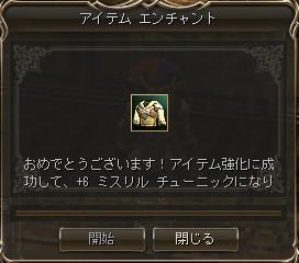 630156_photo0.jpg