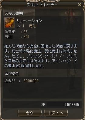 634968_photo0.jpg