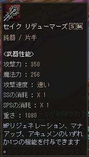 945264_photo0.jpg