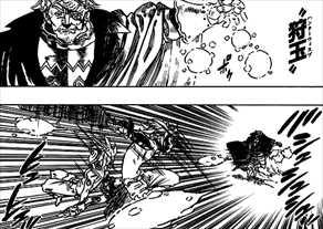 七つの大罪7巻魔法描写