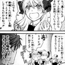 月刊少女野崎くん5巻真面目な佐倉1