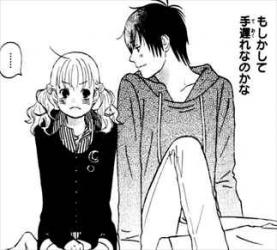 ライアー・ライアー2巻高槻湊と高槻透