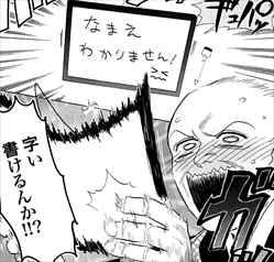 のぼさんとカノジョ2巻コメディー2