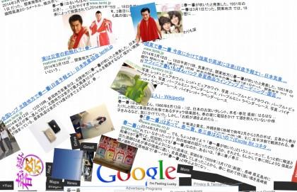google崩壊2