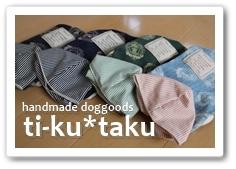 handmade doggoods  ti-ku*taku