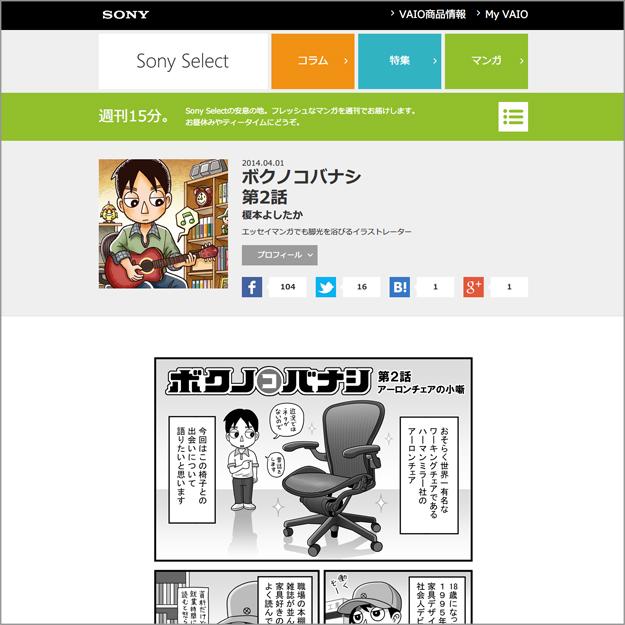 ブログ紹介用画像02