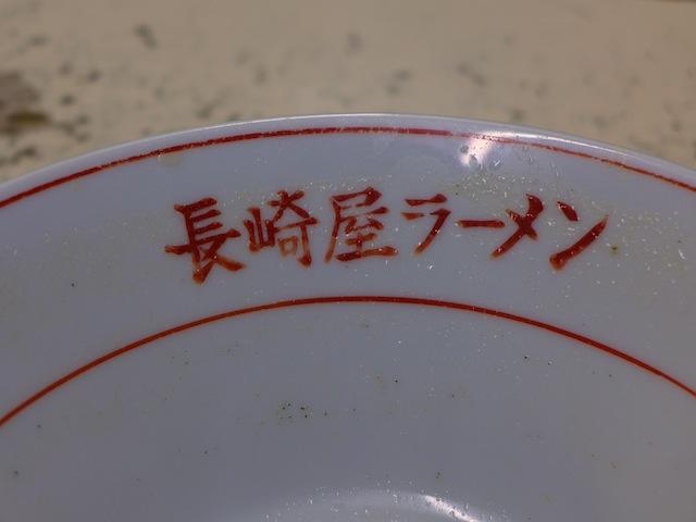 P1080186.jpg