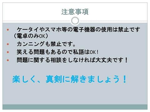 20140827161946c49.jpg