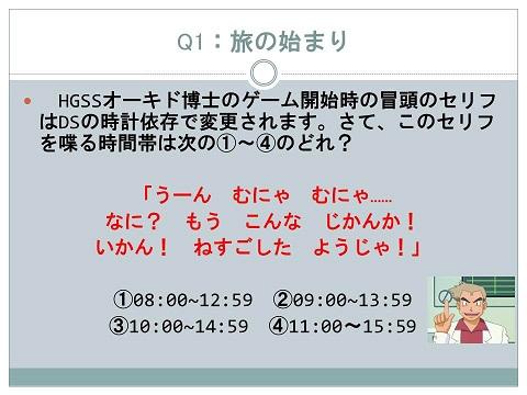20140827161947849.jpg