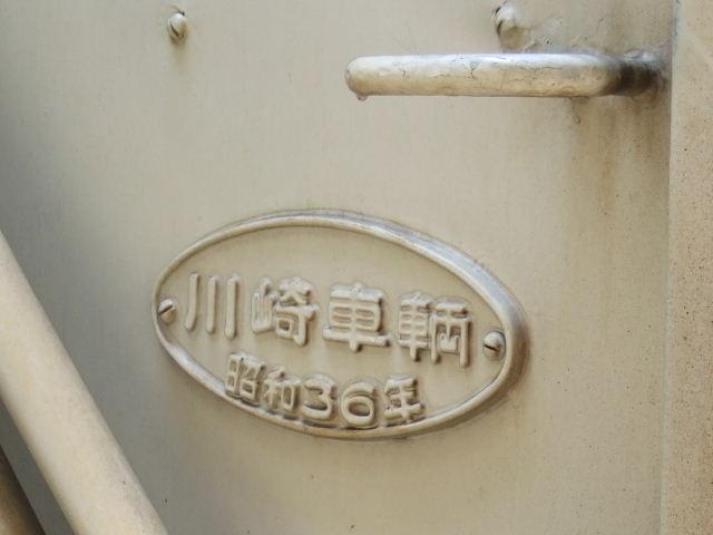 2007_0811(025).jpg