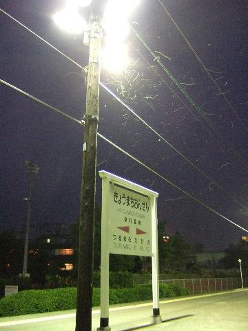 2008_0820(093).jpg