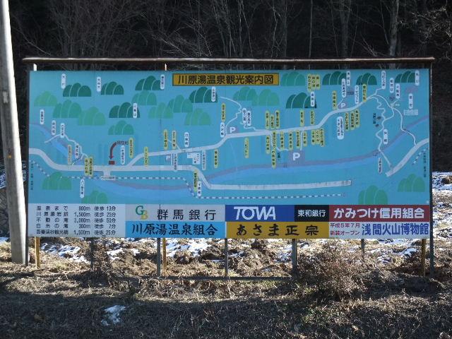 2011_0108(093).jpg