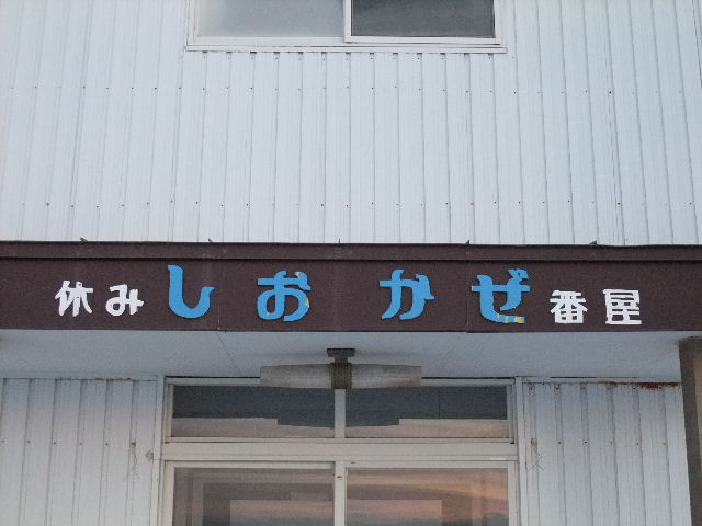 2013_0112(008).jpg